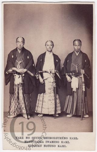 Japanese ambassadors