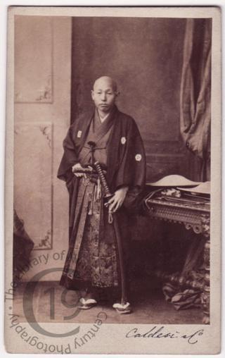 Japanese envoy