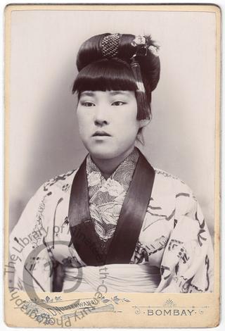 Japanese girl in Bombay
