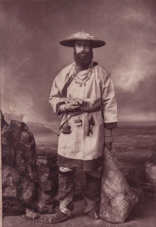 Rev Henry Lansdell
