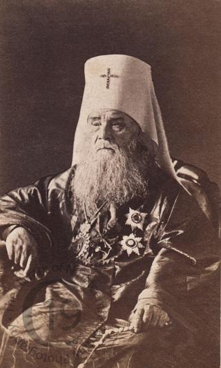 'The Metropolitan of Moscow'