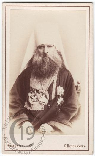 Unidentified bishop