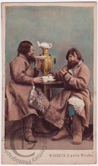 'Drinking tea'