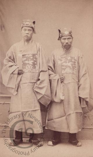 Annamite ambassadors