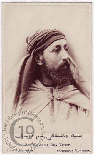 Sd. Mustafa Ben-Yusuf
