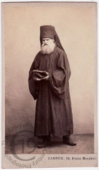 Russian Orthodox monk